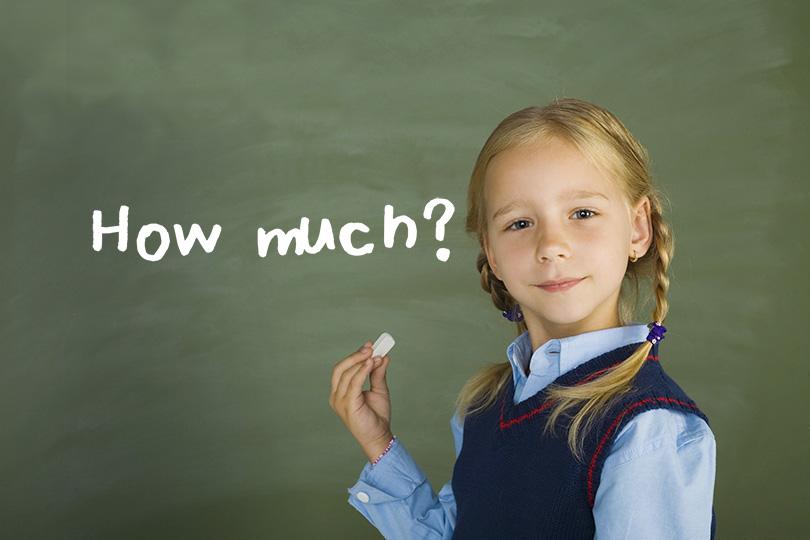 子どもの教育費